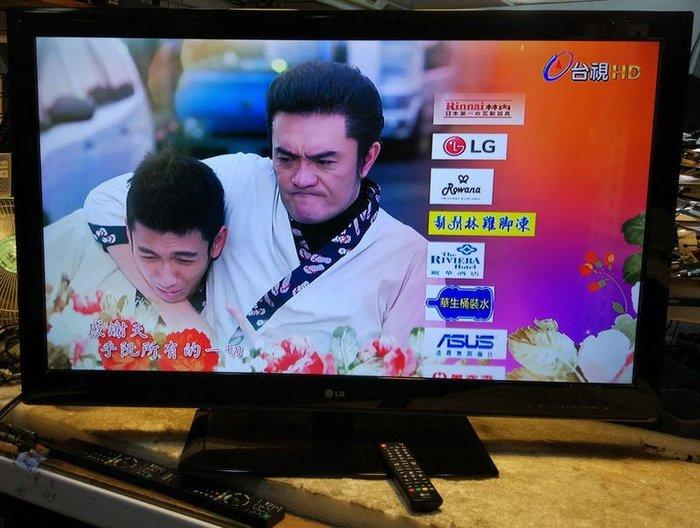 超便宜特價LG 薄型電視 42LS3400, 42吋LED 液晶電視 功能正常,2013年出廠