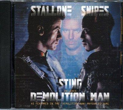 【嘟嘟音樂坊】史汀 Sting - 超級戰警 Demolition Man 電影配樂