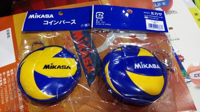 ◇ 羽球世家◇【排球紀念品】Mikasa 明星 排球零錢包 新款螺旋 可愛Q版