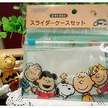 日本 正版 Snoopy 迷你夾鍊袋 收納袋 卡片收納夾鍊袋 防水 好朋友/送信 有二款
