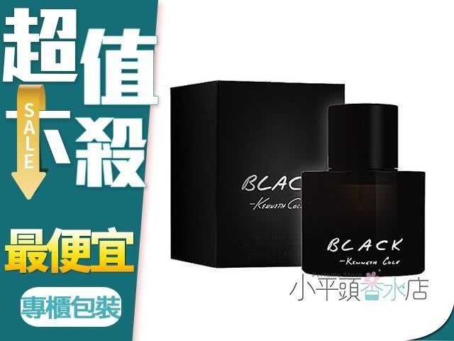 《小平頭香水店》Kenneth Cole Black for Him 男香 100ml