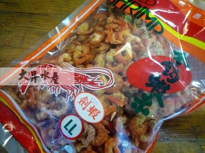 【大昇水產】*基隆特產*金鉤蝦米/劍蝦...