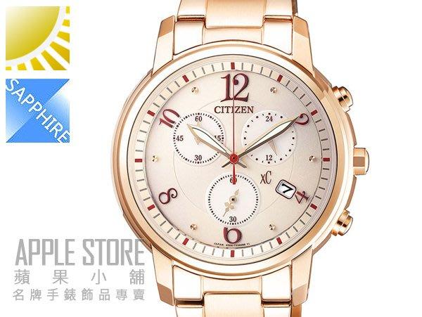 【蘋果小舖】CITIZEN 星辰 XC 時尚名媛計時腕錶-玫瑰金/亞洲限定款 FB1433-52W