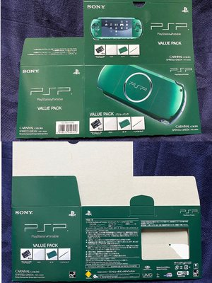 Sony PlayStation Portable PSP PSPJ-30004 日規機 Spirited Green 外盒全新品