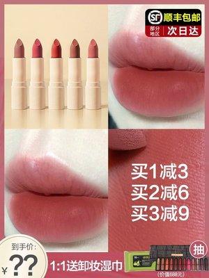 睡豬豬睡衣店~菲律賓sunniesface口紅唇膏143啞光裸色平價學生小眾vacay nudist