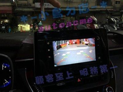 (小鳥的店)豐田 2018-20 AURIS 專用 倒車影像 鏡頭 倒車 含距離支援 GARMIN主機 toyota