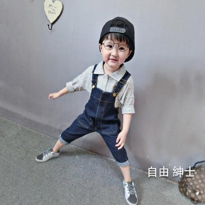 兒童牛仔吊帶褲男童春裝小童哈倫褲3-5歲寶寶春季薄款春秋