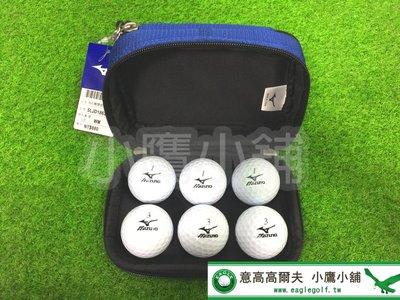 [小鷹小舖] Mizuno Golf 5LJD186200 美津濃 高爾夫 6入裝藍色球包 可收納6顆球 聚酯纖維'18