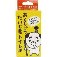 日本製 天然生物 強力去味除菌馬桶清潔球