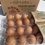 長慶水果~季節限定商品。產地直送【安全食品-精選土雞蛋】6盒/$600元~新上市~
