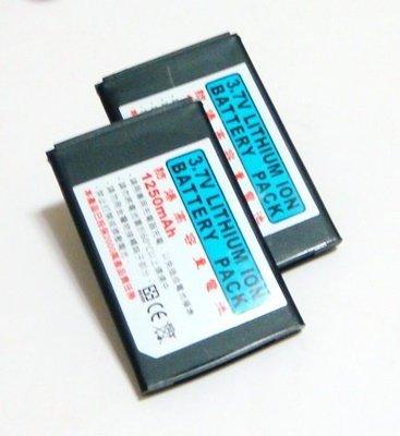 iTree 211 G588 TSMC台積電 園區專用手機電池 防爆電池