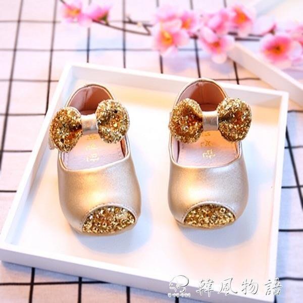 嬰兒學步鞋公主鞋春秋韓版0-1-2-3歲女嬰兒鞋步前鞋防滑軟底不掉