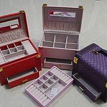 全新 雙層 首飾盒 +抽屜 皮料 $280 (可放大量首飾) 收納盒 **大紅色