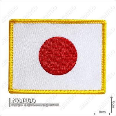 【ARMYGO】日本國旗 (6x8公分)