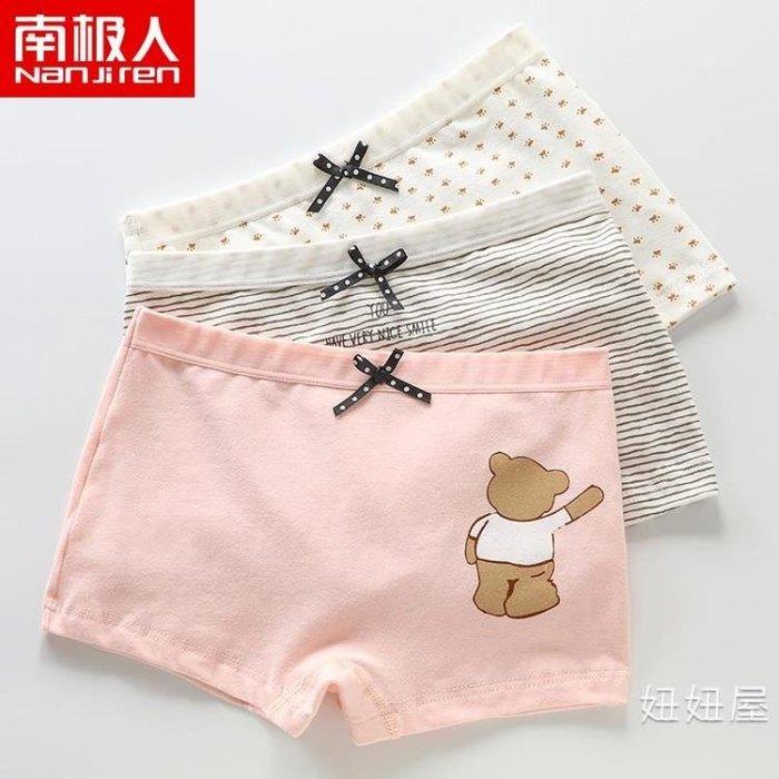 三條裝 女童內褲棉質兒童平角短褲四角寶寶底褲中大童褲頭