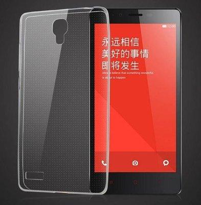 【隱形盾 】 小米手機3 小米3 MI3 透明 超薄 tpu 軟殼 手機殼 手機套 清水殼 清水套 隱形盾 保護殼