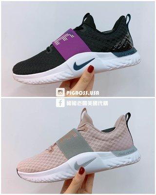 【豬豬老闆】NIKE Renew In-Season TR 9 運動 訓練 女鞋 黑紫AT1247-012 粉-200