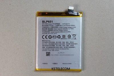 適用於OPPOR15電池oppo R15夢境版手機電池 BLP651原裝電池/電板