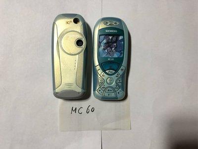 Siemen MC60 Dummy 原廠手機模型 經典手機型號 電影電視道具,陳列,珍藏紀念,回憶那些年我們用過的手機(LG007)