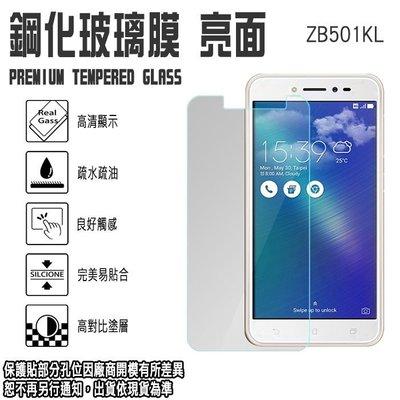 日本旭硝子玻璃 0.3mm 6吋 C9 Pro/Samsung Galaxy SM-C900 三星 鋼化玻璃保護貼/螢幕