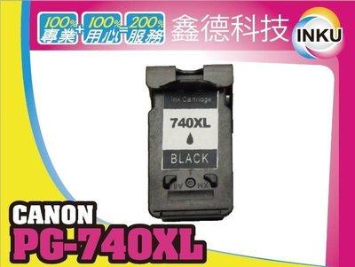 ✋INKU✋Canon 高容量環保墨水匣 PG-740XL 740 MG2170/MX377/MX437 740XL