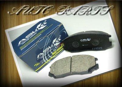 線上汽材 日製ASUKI TIERRA/ACTIVA 1.6 00-剎車來令/煞車來令/來令片/煞車皮/剎車皮/後