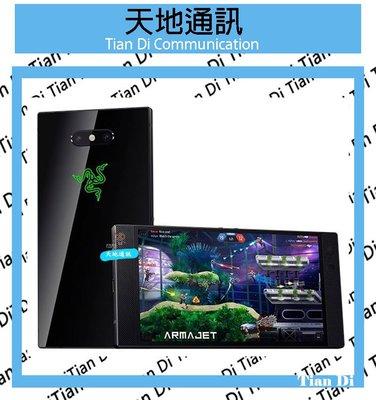 《天地通訊》Razer Phone 2 雷蛇電競手機手機 8G/64G 5.72吋 全新供應※
