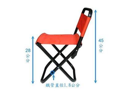 童軍椅(5張)-5張一起賣-戶外休閒椅【小潔大批發】收納椅.椅子.折疊椅.摺疊椅--方便椅