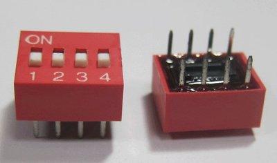 4P DIP SW 紅色指撥開關~~1拍10個50元~~