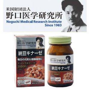 Bz Store 當天出貨 日本 野口醫學研究所 納豆激酶2000FU 60粒