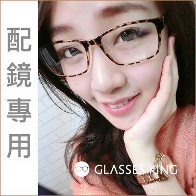 眼鏡王☆正韓國製光學框超輕TR90鏡框...