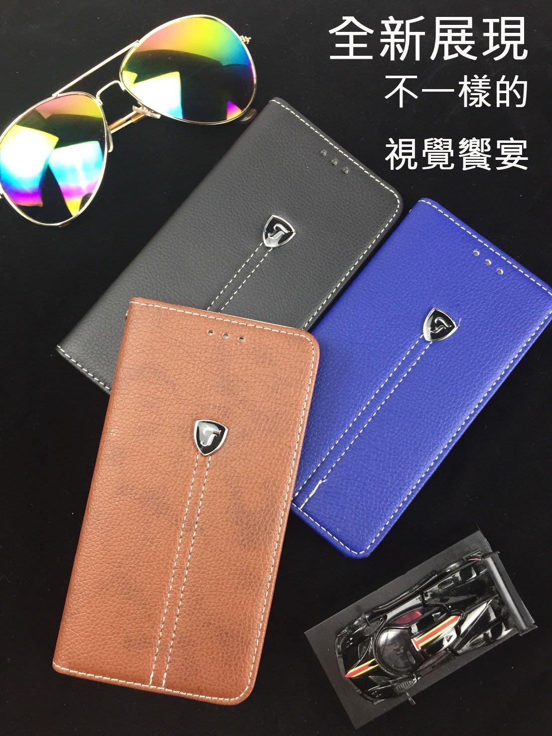 HTC Desire 20 Pro 19s 19+ 12+ 12s 12 EXODUS 1s 荔枝紋 手機皮套