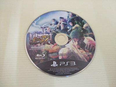 便宜 PS3 原廠 二手 有刮傷 遊戲裸片 超級快打旋風4 ULTRA 不知道語言版本 當沒中文賣300
