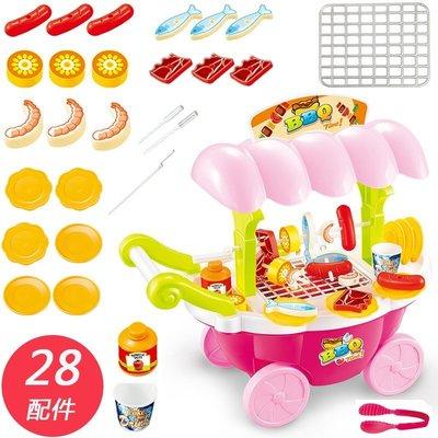 雜貨小鋪 兒童過家家仿真電動燒烤爐玩具推車BBQ烤肉寶寶益智廚房廚具親子