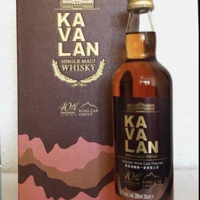 Kavalan 噶瑪蘭 KingCar Group 40th Anniversary 限量版, 紅酒桶熟成 , 200ml 連盒 (響,山崎,竹鶴,余市)