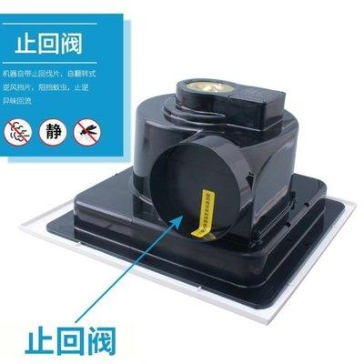 排氣扇換氣扇10寸廚房衛生間通風扇抽風機吸頂式管道集成石膏