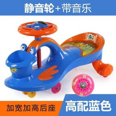 折扣店 兒童玩具扭扭車1-3歲帶音樂靜音輪寶寶滑行車搖擺車妞妞車溜溜車