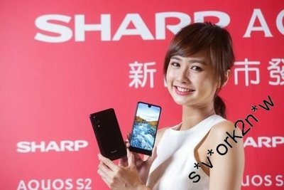 熱賣點 旺角實店 全新 Sharp AQUOS S2 夏普 Sharp AQUOS S2 128G