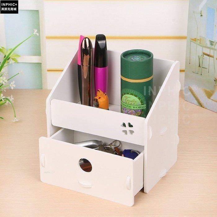 ♥精選暖心商品♥ 抽屜式化妝品收納盒小號創意桌面首飾收納盒木制化妝品整理盒