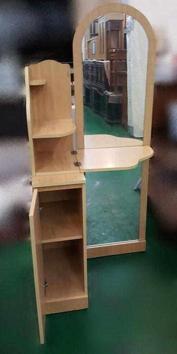 【宏品二手家具館】 2手家具賣場 E11160*白橡色化妝桌* 中古臥室家具拍賣 床組 床墊 床架 床板 床箱 床頭櫃