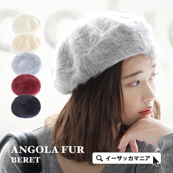 《FOS》日本 女生 貝雷帽 毛帽 刷毛 保暖 冬天 帽子 可愛 時尚 復古 文青 新年 禮物 雜誌款 限定 必買