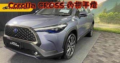 (小鳥的店)豐田 2020-21 Corolla Cross 專用 LED 內門把手氣氛燈 藍色 一組四入 替換式