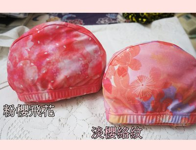 Kini泳具*限量櫻花款-[萊卡]泳帽-一頂69元-日系和風粉紅櫻花2款(櫻飛花/櫻絡紋)