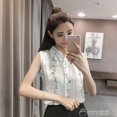 日和生活館 夏季新款韓版棉麻無袖襯衣寬鬆學生刺繡露肩上衣S686