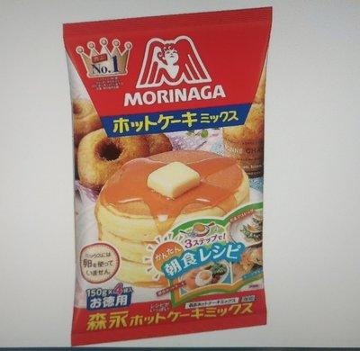 日本 森永鬆餅粉600克150*4包入 (另有北海道盒裝 170)