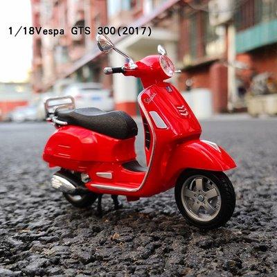新風小鋪-新款VESPA Sprint 150 ABS摩托車模型合金仿真收藏1 18原廠