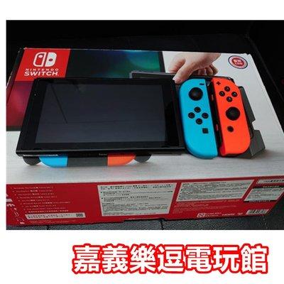 【NS中古主機】【掌上輕量型】 Switch lite 主機 + JOY-CON 紅藍色 ✪中古二手✪嘉義樂逗電玩館