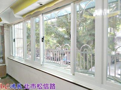 HC鴻展鋁門窗~DK隔音窗~陽台凸窗店...