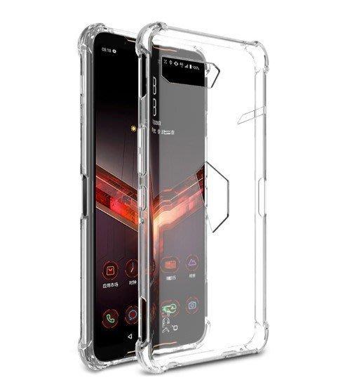 KINGCASE (現貨) Imak ASUS ROG Phone 2 全包防摔套(氣囊) 四角氣囊 TPU套 保護套
