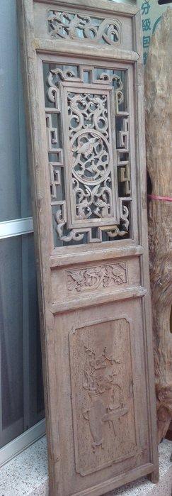 【黑狗兄】老窗花門雕花門,木門,木窗,隔扇,屏風一件----A5-07